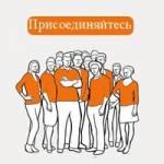 Работа в Европе Profile Picture