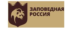 О НАС   Заповедная Россия