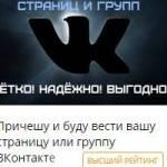 Сергей Филатов Profile Picture