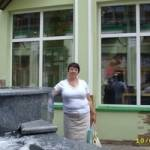 Валентина Черепанова Profile Picture