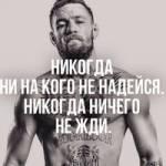Кирил Смог Profile Picture