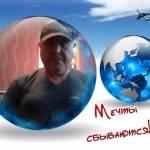 владимир бойко Profile Picture