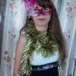 Настя Тычинская Profile Picture