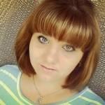 Наташка Казакова Profile Picture