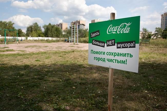 Экологические проекты: Journey Russia