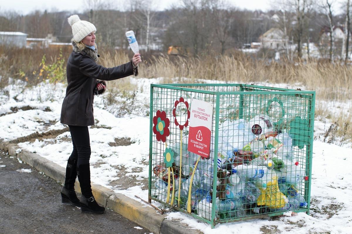 Простые способы помочь планете: Journey Russia